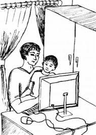 Профилактика компьютерной зависимости