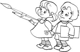 Консультация для родителей «Готовность ребенка к школе»